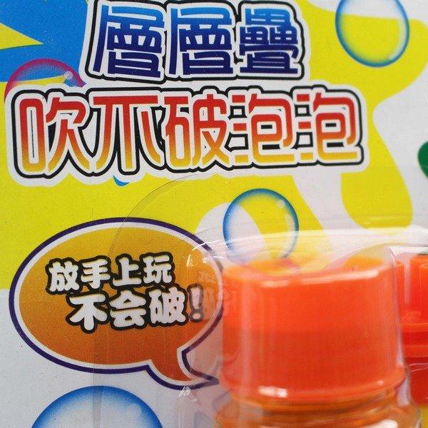 吹不破泡泡水 吹泡泡水(大) / 一卡1瓶入(促30)-睿F030412 3