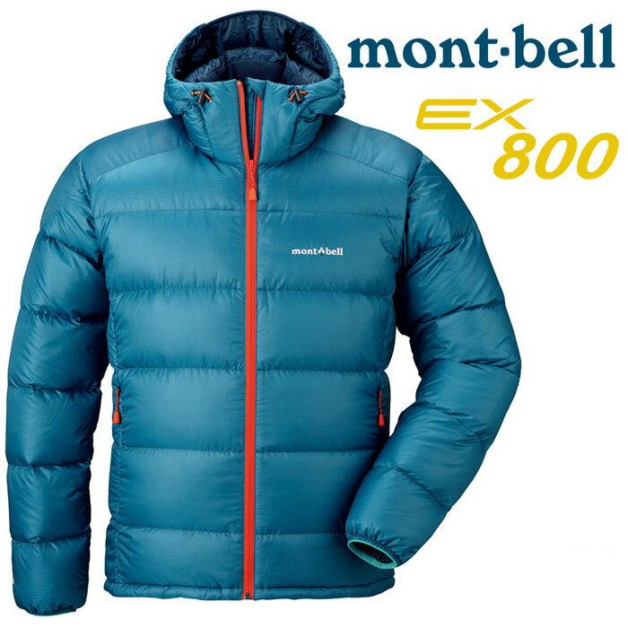 【mont-bell 日本】Light Alpine 輕量羽絨連帽外套 羽絨外套 經典款 男款 藍色 (1101532) 【羽絨填充800FP】