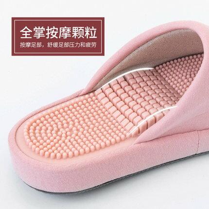 可愛日式夏天家用帶按摩拖鞋男女情侶居家居腳部足部腳底石子養生