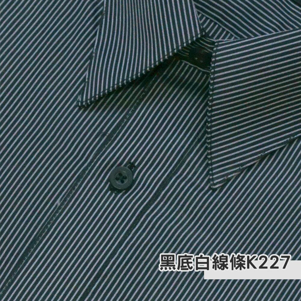 男士抗皺襯衫-長袖,黑底條紋,款式編號:K227