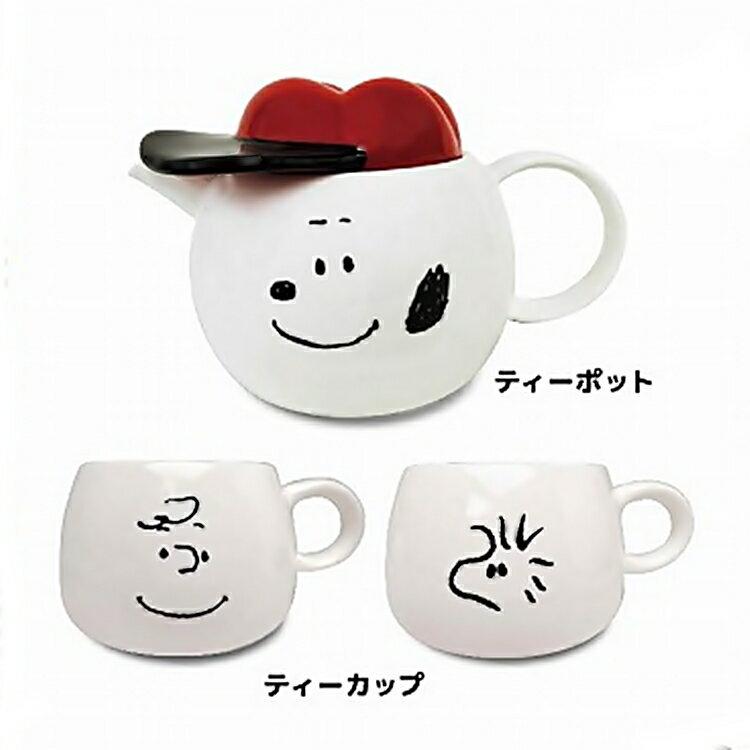 耀您館★日本MARIMO CRAFT史奴比陶瓷泡茶壼茶杯組Tea for two史努比水壼SNOOPY茶杯水杯SPY-386(含濾網)查理布朗壼糊塗塌客杯MC.