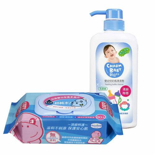 【奇買親子購物網】貝恩 EDI超純水嬰兒保養柔濕巾(80抽1箱)+雪芙蘭親貝比 嬰幼兒奶瓶清潔劑700ml