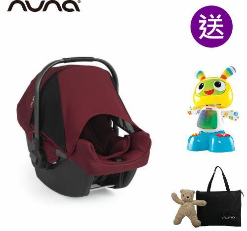 【贈聲光小貝貝+收納袋+玩偶(隨機)】荷蘭【Nuna】Pipa 提籃式汽車安全座椅(莓紅色) 0