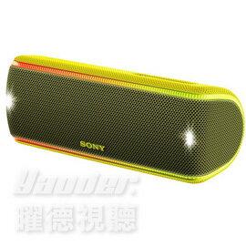 【曜德★送3.5mm音源線】SONYSRS-XB31黃色聲光藍芽喇叭24hr續航力PartyBooster防水防塵免運