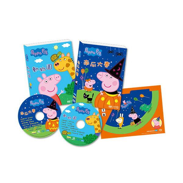 粉紅豬小妹7 (2DVD套裝)-特別收錄:粉紅豬小妹聖誕特輯/佩佩豬