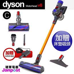 Dyson 戴森 animal 頭版 無線手持吸塵器