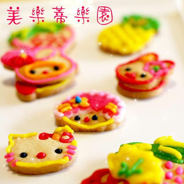 【LaVie】 童趣餅乾 / ★喚醒你童年最美好的回憶★