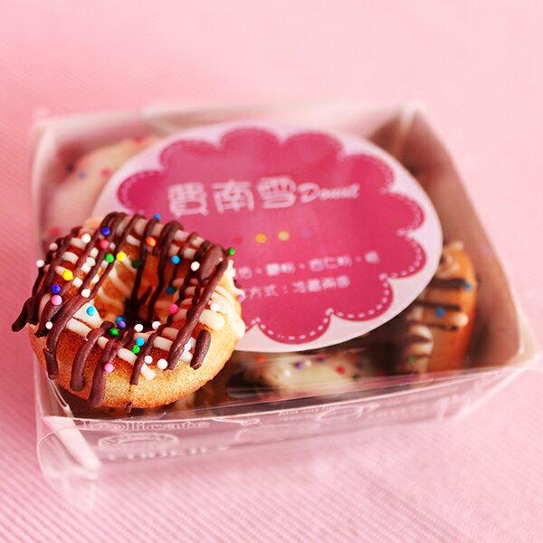 【LaVie】 費南雪甜甜圈(一盒7入) / 小巧可愛的甜心♥