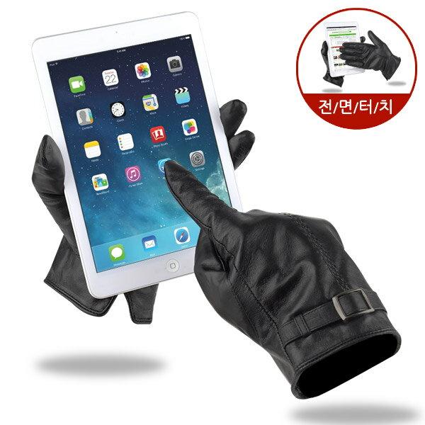 預購|韓國正貨 FROMb 羊皮保暖手套 [A0315] 十指觸控|黑色|橘子包舖