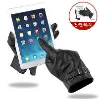 保暖配件推薦【橘子包舖】韓國正貨 FROMb 羊皮保暖手套 [A0315] 十指觸控|黑色