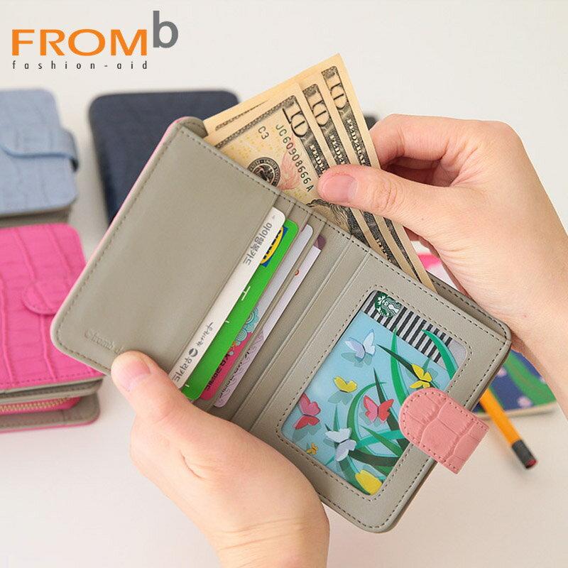 現貨 韓國正貨 FROMb 鱷魚紋真皮短夾錢包 [G0878] 零錢包 女皮夾 四色 橘子包舖