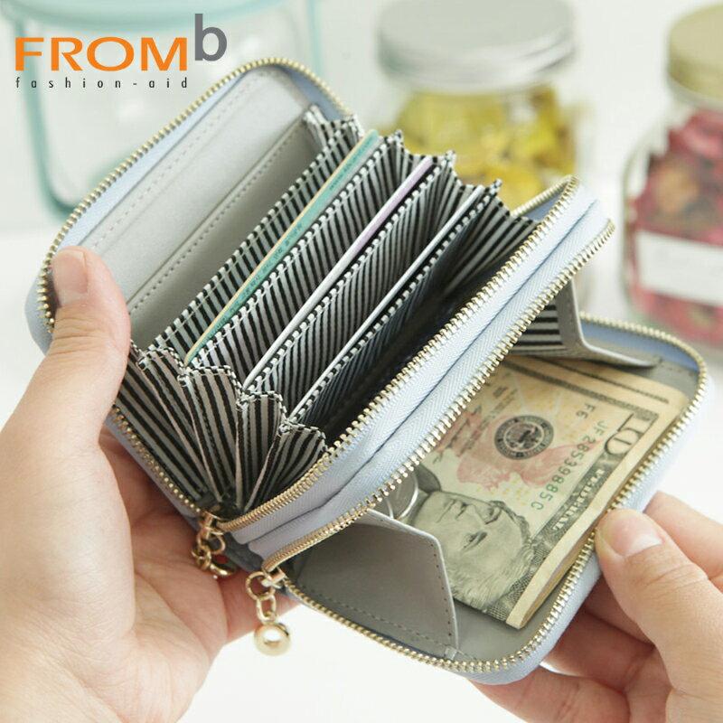 【橘子包舖】韓國正貨 FROMb 荔枝紋真皮雙拉鏈零錢包 [G0886]|女皮夾|五色