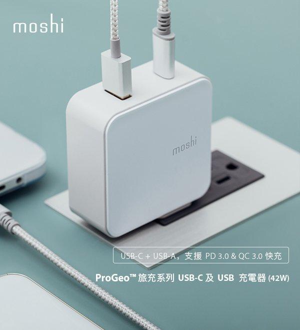 Moshi 旅充系列 ProGeo USB-C 及USB 埠充電器 (42W)