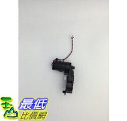 [106玉山最低比價網] (2手良品) iRobot Roomba 760 770 780 785 790 前端紅外線感測器 _d05