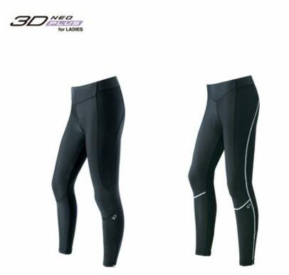 W228-3DNP 女款涼感抗菌抗UV長車褲 (黑邊、白邊)▶全館滿499免運