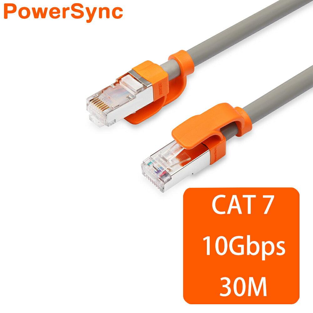 群加 Powersync CAT 7 10Gbps 耐搖擺抗彎折 超高速網路線 RJ45 LAN Cable【圓線】工程灰 / 30M (CLN7VAR8300A)