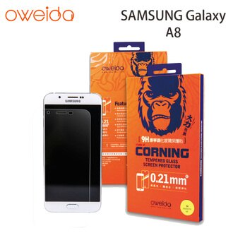 【oweida-GCN】SAMSUNG Galaxy A8 0.21mm 康寧玻璃螢幕保護貼