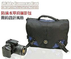 【中壢NOVA-水世界】ROWA樂華 單眼相機包 攝影包 RW-2011S 2011S 斜背包 側背包 附防雨套 公司貨