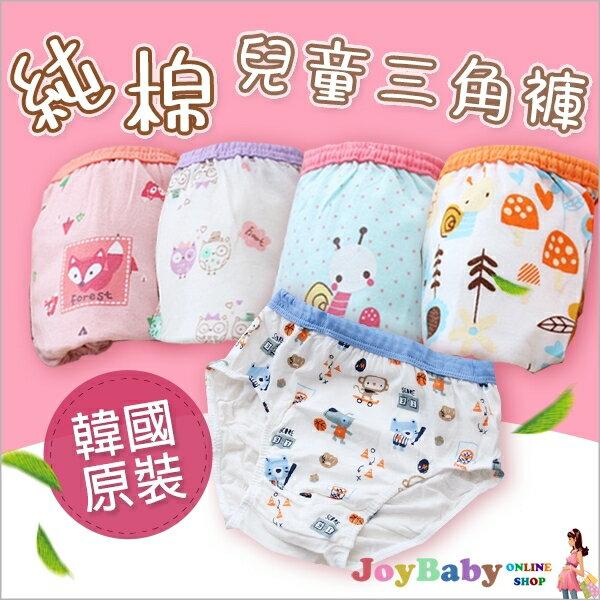 幼兒內褲兒童三角褲有機棉~韓國 純棉 2件入~JoyBaby