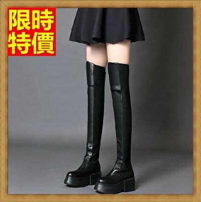 過膝長靴 女鞋子-純色性感顯瘦彈力布拼接厚底真皮女靴子2款71ab7【獨家進口】【米蘭精品】