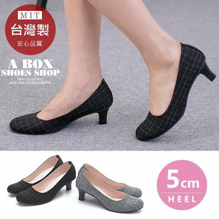 【AW706】MIT台灣製 OL上班族必備 時尚經典格紋布面 5CM細中跟鞋 圓頭包鞋 2色 0