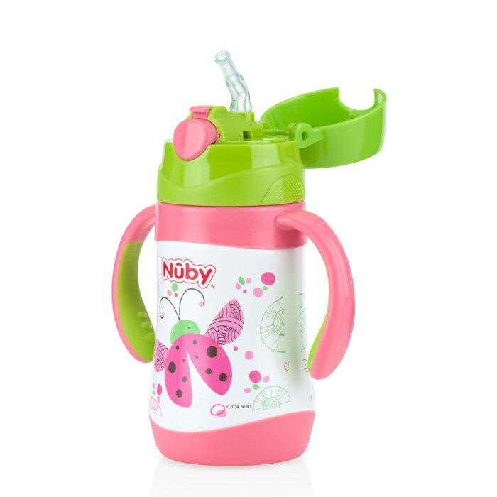 Nuby - 不銹鋼真空學習杯 (細吸管) 280ml 瓢蟲