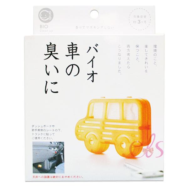 艾莉莎ELS:日本COGITBIO車用防霉除濕盒☆艾莉莎ELS☆