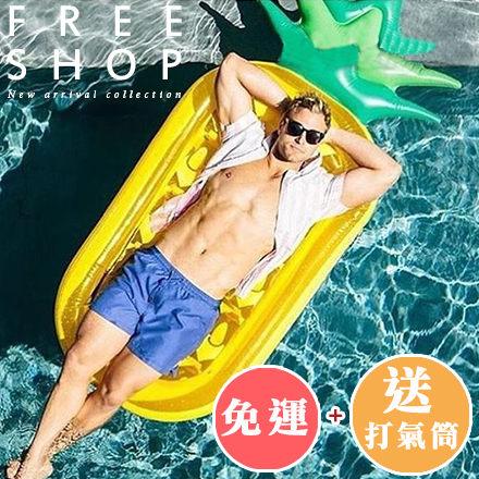 浮床 Free Shop【QFSGF9099】送打氣筒 免運費 海灘沙灘派對巨型鳳梨造型游泳圈泳池水上充氣床