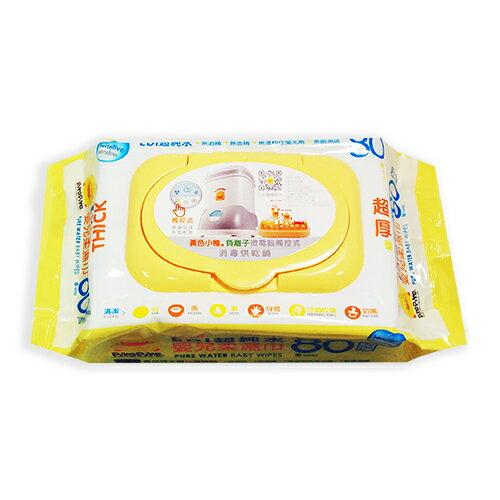 PiYo黃色小鴨-EDI超純水嬰兒柔濕巾超厚80抽 ( 單包 )★衛立兒生活館★
