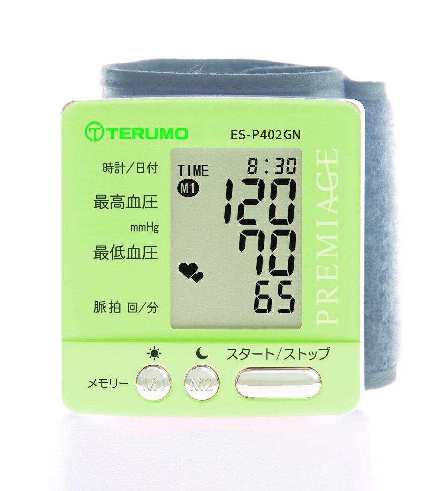 (特價活動)日本泰爾茂TERUMO手腕式血壓計ESP402(日本製造)ES-P402