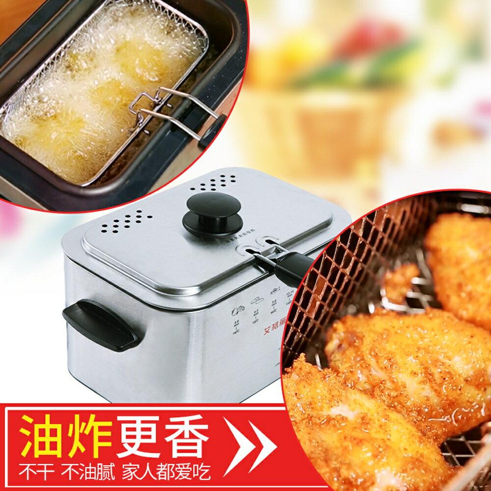 電炸鍋 家用小型電油炸鍋迷妳恒溫電炸爐炸薯條機方形固定式 第六空間 MKS