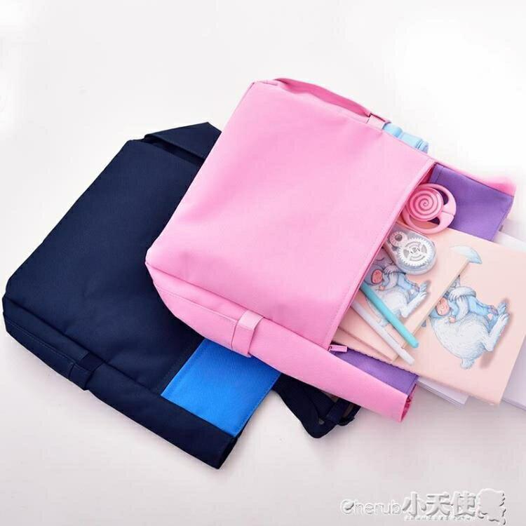 補習袋 得力雙層A4文件袋防水帆布包手提拎包補習袋補課包學生書袋 領券下定更優惠