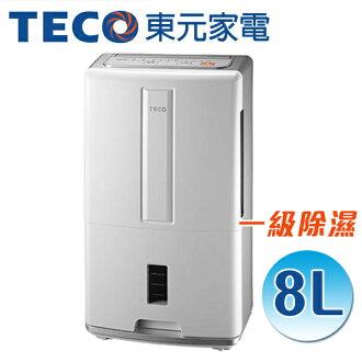 TECO東元 8L 一級定時除濕機 MD1608RW