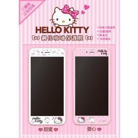 Hello Kitty滿版玻璃保護貼 iPhone 7 / iPhone 7 Plus【三麗鷗正版】