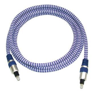 ANV【數位光纖線2公尺】特價促銷打廣告高級套網(AF-10202A)一條