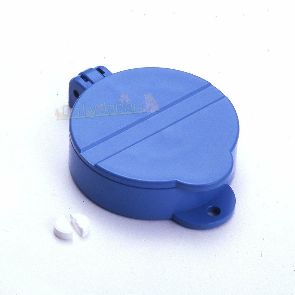 【真愛日本】19021900015日本製安全藥錠切割器 分藥器 切藥盒 藥錠分割 切割器 藥丸分切器 攜帶方便
