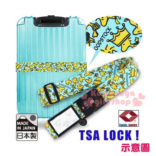 〔小禮堂〕史努比 日製旅行箱束帶《藍.糊塗塔克滿版》TSA海關鎖設計