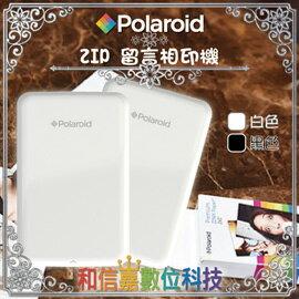 【和信嘉】Polaroid ZIP 留言相印機 白 錄音相片 留言卡片 相印機 原廠保固一年