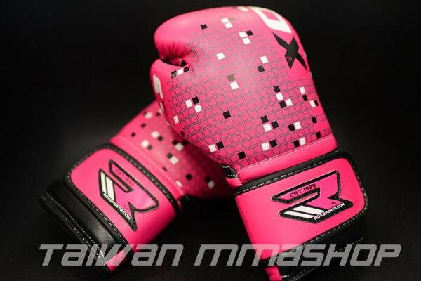 [古川小夫]RDX小手專區MMA數位紅色英國真皮拳擊手套~英國拳擊RDX6oz拳擊手套~RDX真皮拳套6oz數位紅