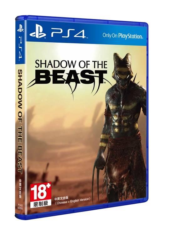 現貨供應中 中文版  [限制級] PS4 Shadow of the Beast / 異獸王國