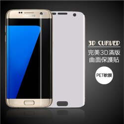 X_mart 三星Samsung GALAXY S6 Edge (雙正面) 完美3D滿版 曲面膜 保護貼 亮面 螢幕保護膜