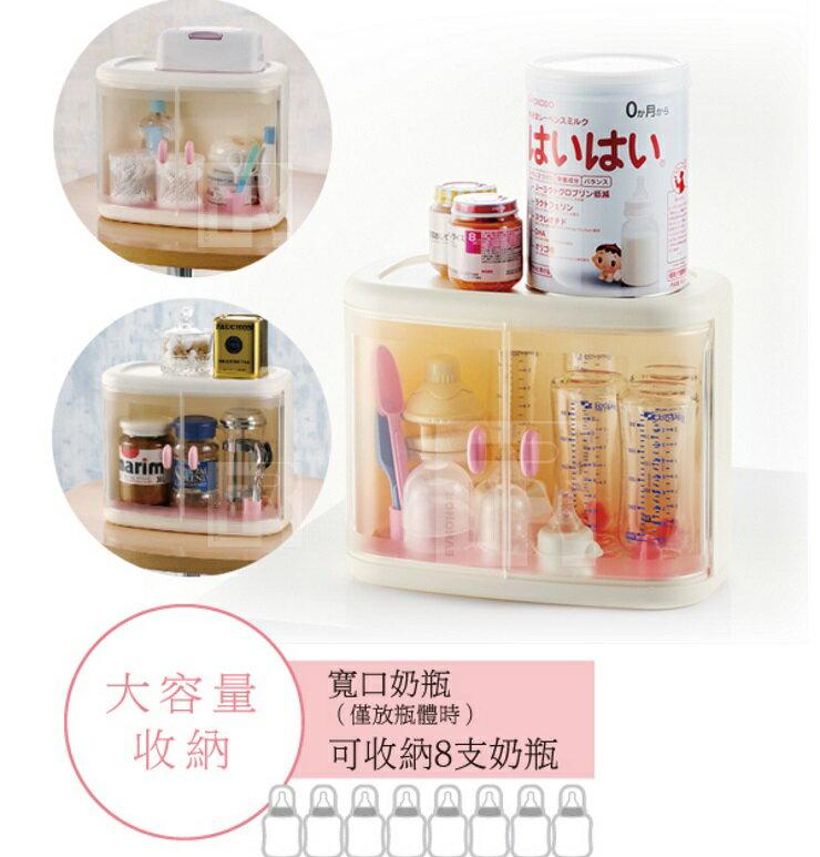 【寶貝樂園】日本Richell利其爾 組合式平頂奶瓶收納箱 / 奶瓶櫥 - 限時優惠好康折扣