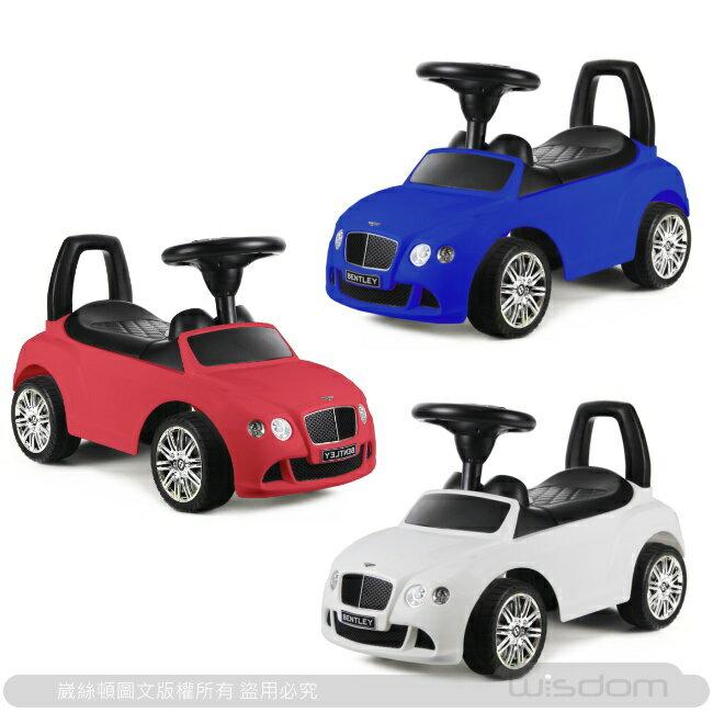 BabyBabe 賓利滑行車 (紅/藍/白)