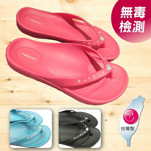 夾心拖鞋【MONZU滿足】MIT台灣製造 室內拖鞋\超透氣/防滑/環保拖 /室內拖/室外拖/浴室拖