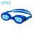 LANE4羚活女性專用抗UV舒適泳鏡 A333 1