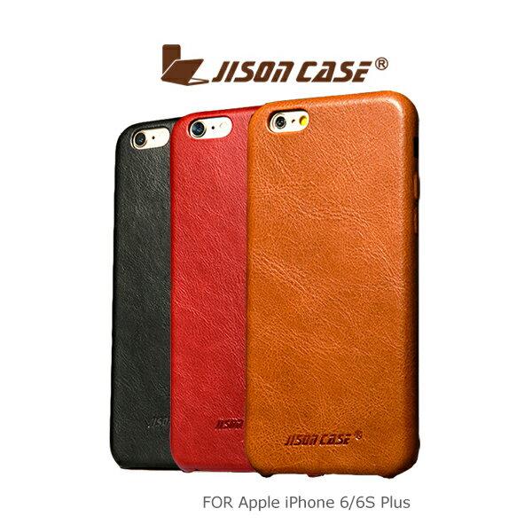 強尼拍賣~ JisonCase Apple iPhone 6/6S Plus 5.5吋 真皮保護殼 真皮背套 保護殼