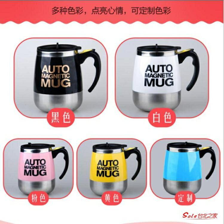 搖搖杯 可充電款全自動攪拌咖啡杯懶人創意電動奶昔杯個性水杯蛋白粉家用 創時代3C 交換禮物 送禮