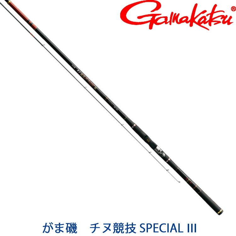 漁拓釣具 GAMAKATSU 磯 チヌ競技SPECIAL III 0-5.3m (磯釣竿)
