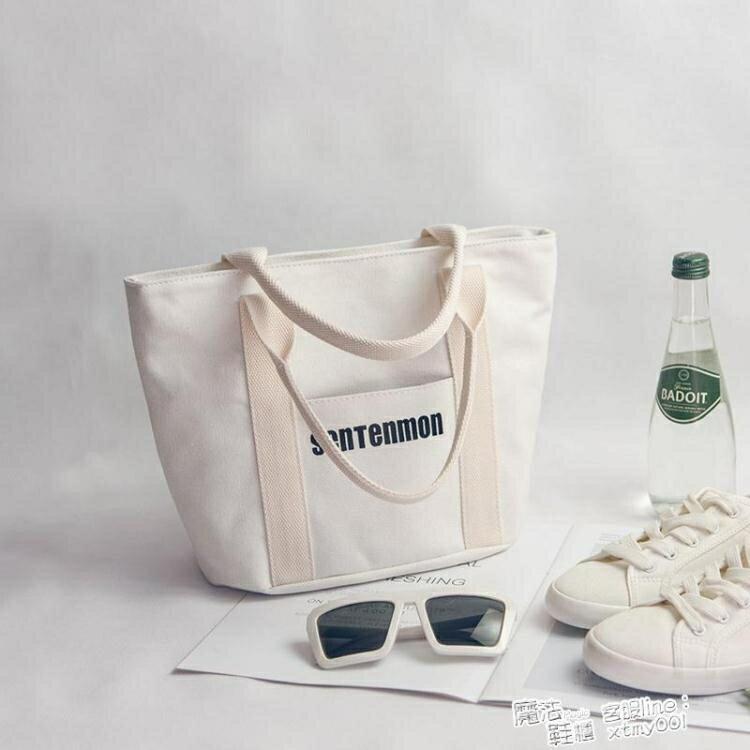 手提包女2020新款大容量休閒帆布小包韓版時尚字母手拎包百搭女包