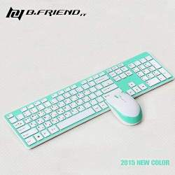 B.FRIEND 三區塊無線鍵盤滑鼠組 RF1430-BU 蒂芬妮綠